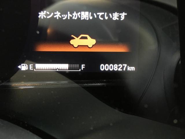 ホンダ フィット 13G・L ホンダセンシング 4WD レーダークルーズ