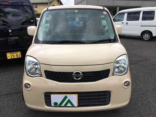 S FOUR 4WD シートヒーター AUX 冬タイヤ有(3枚目)