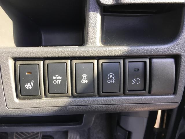 スズキ ワゴンR 20周年記念車 4WD スマホ連携ナビ レーダーブレーキ