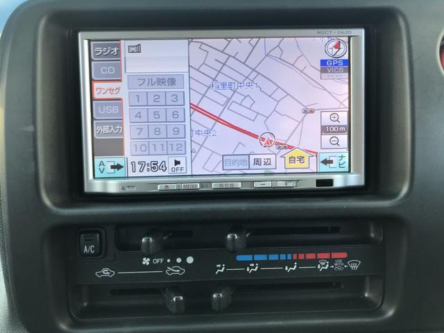 クルーズターボ 4WD メモリーナビ TV ETC キーレス(17枚目)