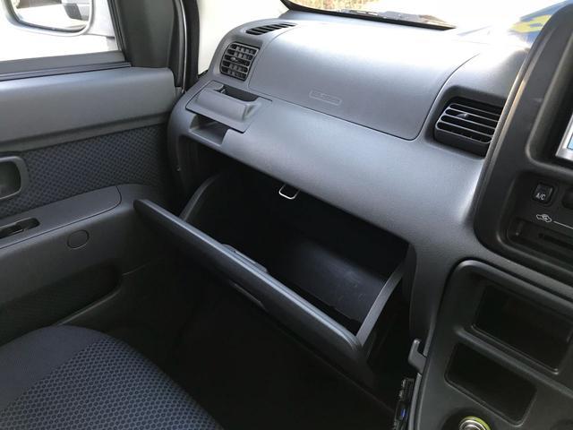 クルーズターボ 4WD メモリーナビ TV ETC キーレス(20枚目)