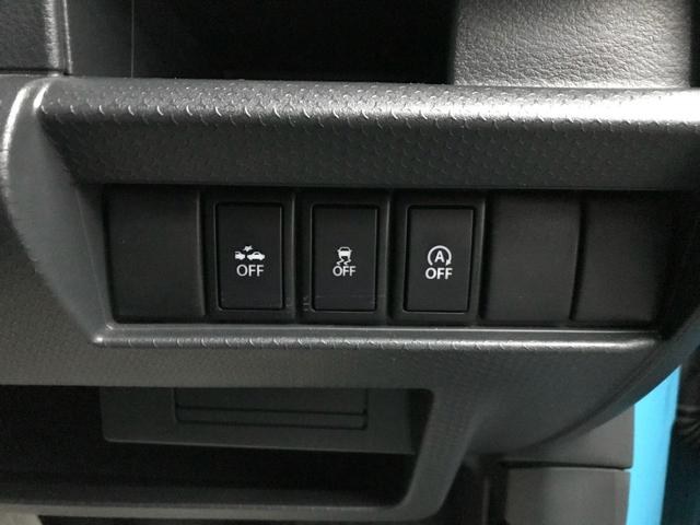 XG 4WD レーダーブレーキ ナビ バックカメラ HID(13枚目)