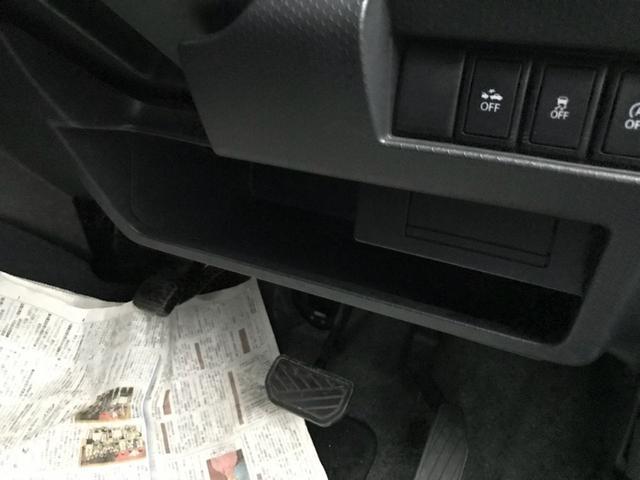 XG 4WD レーダーブレーキ ナビ バックカメラ HID(14枚目)