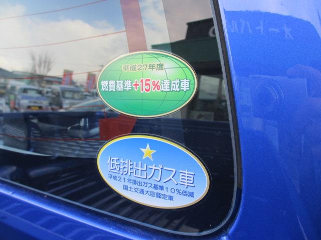 X 4WD 純正ナビ TV バックカメラ ステリモ TRC(16枚目)