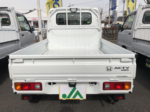 SDX 届出済未使用車 ABS・マット・バイザー・荷台ランプ(6枚目)