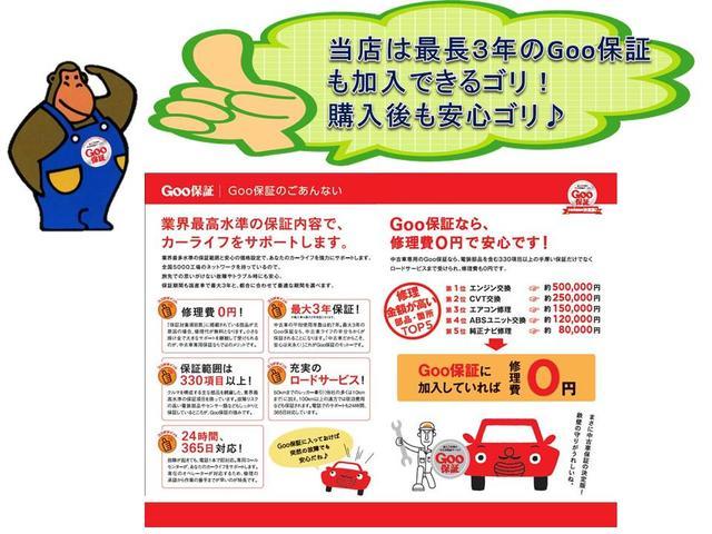 Goo-netに無料専用ダイヤルをご用意しております。ご質問やお問合せやご相談、なんでもお気軽にどうぞ♪
