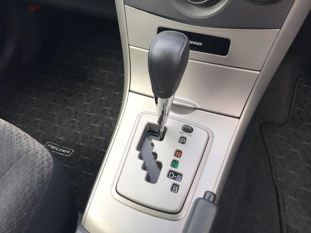 1.5X 4WD ナビ Bカメラ ETC ドラレコ(17枚目)