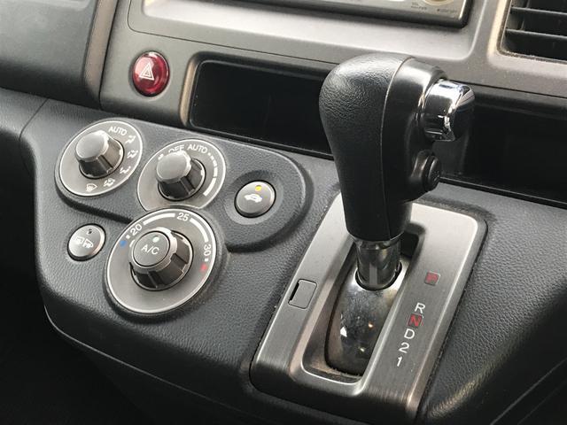 18X HIDエディション4WD ナビ Bカメ デアイサー(20枚目)