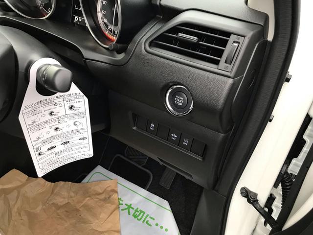 XRリミテッド 4WD 全方位 DSBS 登録済未使用車(6枚目)