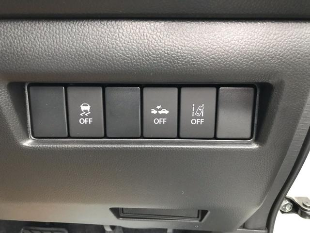 XRリミテッド 4WD 全方位 DSBS 登録済未使用車(8枚目)