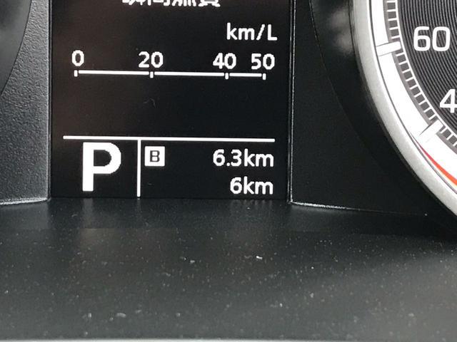 XRリミテッド 4WD 全方位 DSBS 登録済未使用車(10枚目)