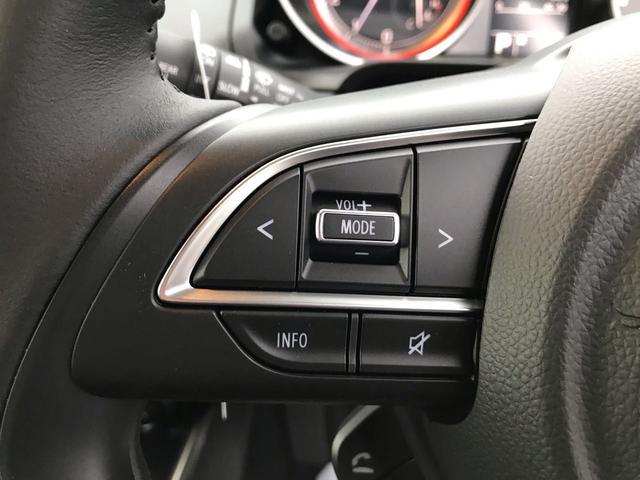 XRリミテッド 4WD 全方位 DSBS 登録済未使用車(13枚目)