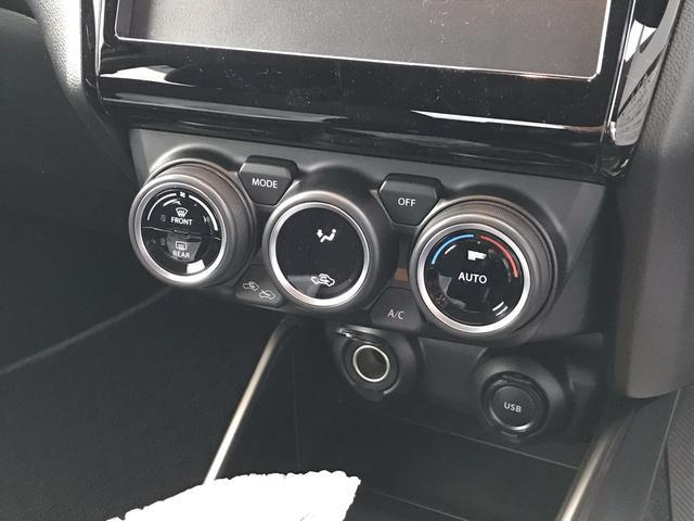 XRリミテッド 4WD 全方位 DSBS 登録済未使用車(17枚目)