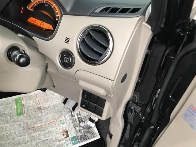 リミテッド 4WD 左電動 HIDライト プッシュスタート(17枚目)