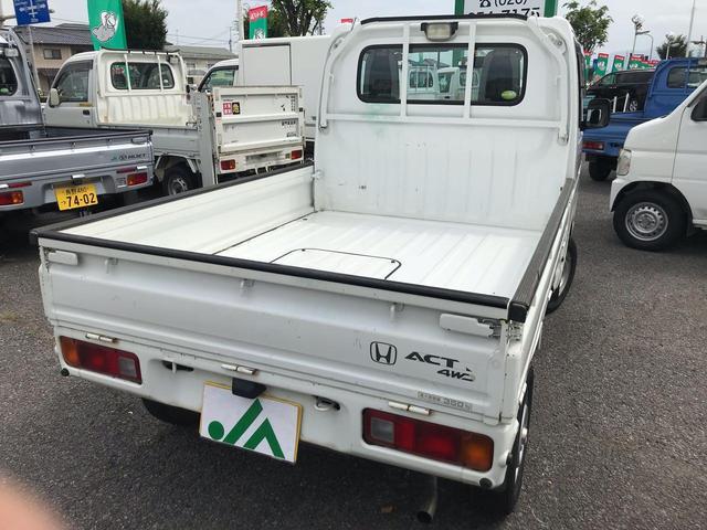 アタック 4WD パワステ デフロック ウルトラロー(3枚目)