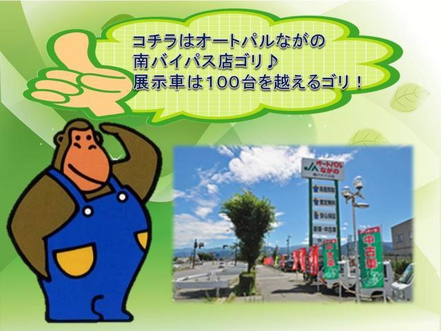 「三菱」「eKスポーツ」「コンパクトカー」「長野県」の中古車40