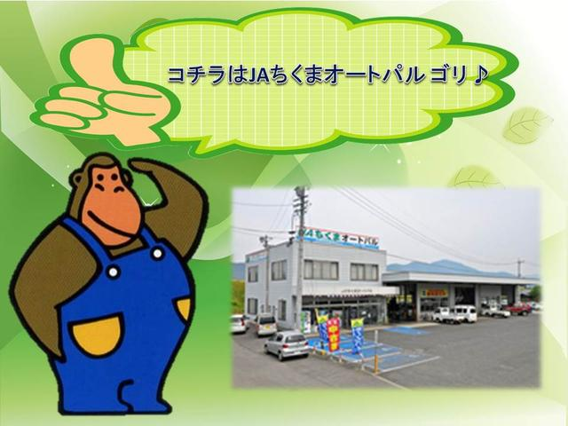 「三菱」「eKスポーツ」「コンパクトカー」「長野県」の中古車45