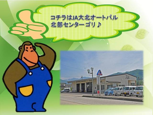 「スバル」「サンバートラック」「トラック」「長野県」の中古車39