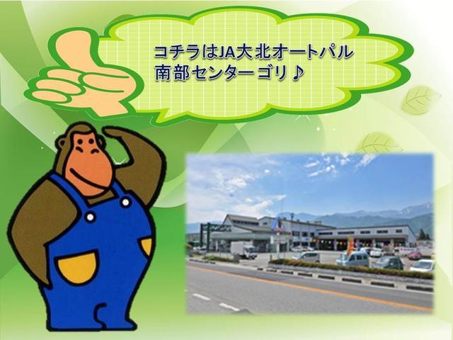 「スバル」「サンバートラック」「トラック」「長野県」の中古車40