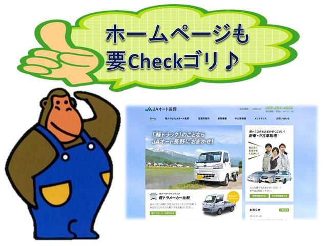 「スバル」「サンバートラック」「トラック」「長野県」の中古車41