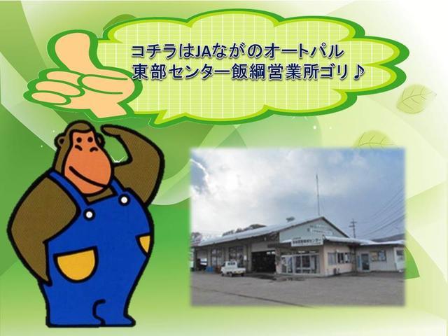 「ホンダ」「N-BOX」「コンパクトカー」「長野県」の中古車45