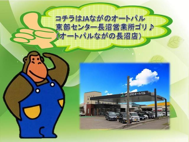 「ホンダ」「N-BOX」「コンパクトカー」「長野県」の中古車46