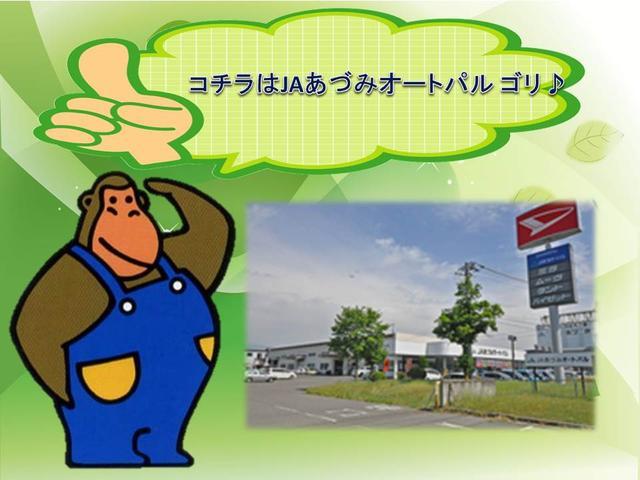 「ホンダ」「N-BOX」「コンパクトカー」「長野県」の中古車50