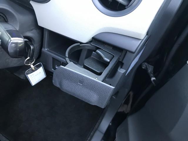 FX レーダーブレーキサポート メモリーナビ キーレス シートヒーター 横滑り防止 電動格納ミラー(15枚目)