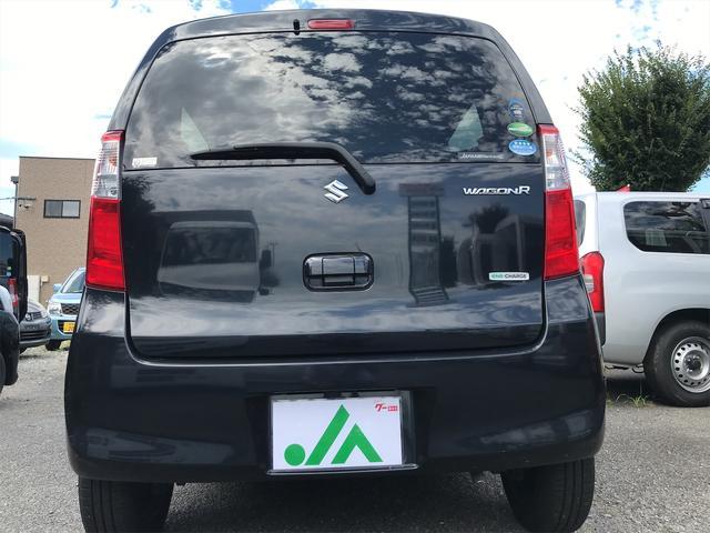 FX レーダーブレーキサポート装着車 インパネCVT ナビ CD ETC車載器 シートヒーター キーレス アイドリングストップ オートエアコン 電動格納ミラー 横滑り防止(6枚目)