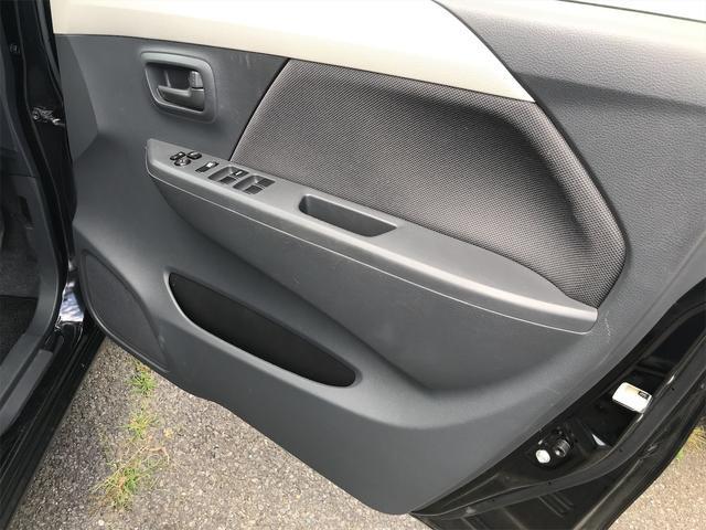 FX レーダーブレーキサポート装着車 インパネCVT ナビ CD ETC車載器 シートヒーター キーレス アイドリングストップ オートエアコン 電動格納ミラー 横滑り防止(17枚目)