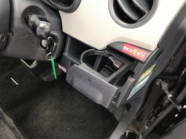 FX レーダーブレーキサポート装着車 インパネCVT ナビ CD ETC車載器 シートヒーター キーレス アイドリングストップ オートエアコン 電動格納ミラー 横滑り防止(19枚目)