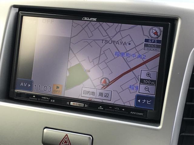 FX レーダーブレーキサポート装着車 インパネCVT ナビ CD ETC車載器 シートヒーター キーレス アイドリングストップ オートエアコン 電動格納ミラー 横滑り防止(26枚目)