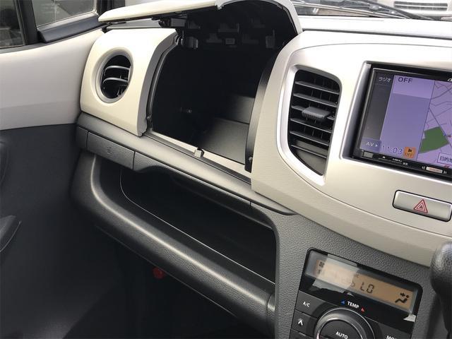 FX レーダーブレーキサポート装着車 インパネCVT ナビ CD ETC車載器 シートヒーター キーレス アイドリングストップ オートエアコン 電動格納ミラー 横滑り防止(31枚目)