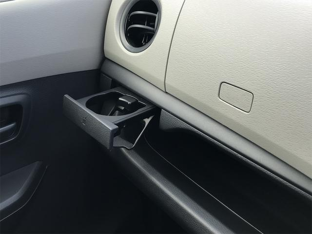 FX レーダーブレーキサポート装着車 インパネCVT ナビ CD ETC車載器 シートヒーター キーレス アイドリングストップ オートエアコン 電動格納ミラー 横滑り防止(32枚目)