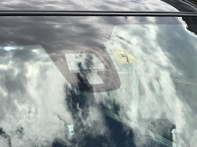 FX レーダーブレーキサポート装着車 インパネCVT ナビ CD ETC車載器 シートヒーター キーレス アイドリングストップ オートエアコン 電動格納ミラー 横滑り防止(35枚目)