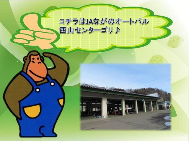 「トヨタ」「ノア」「ミニバン・ワンボックス」「長野県」の中古車43