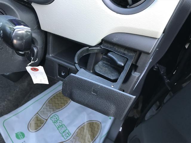 FX 4WD キーレス アイドリングストップ シートヒーター付 電格ミラー(16枚目)