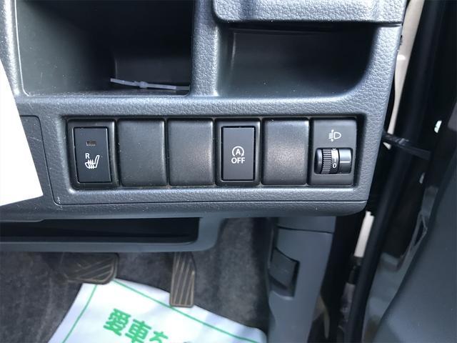 FX 4WD キーレス アイドリングストップ シートヒーター付 電格ミラー(17枚目)