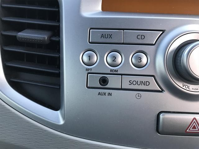 FX 4WD キーレス アイドリングストップ シートヒーター付 電格ミラー(23枚目)
