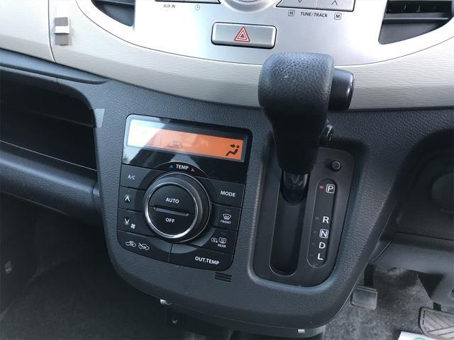 FX 4WD キーレス アイドリングストップ シートヒーター付 電格ミラー(24枚目)