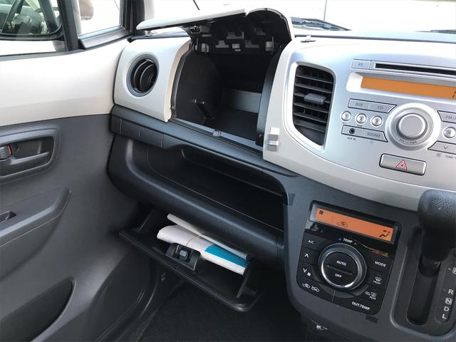 FX 4WD キーレス アイドリングストップ シートヒーター付 電格ミラー(29枚目)