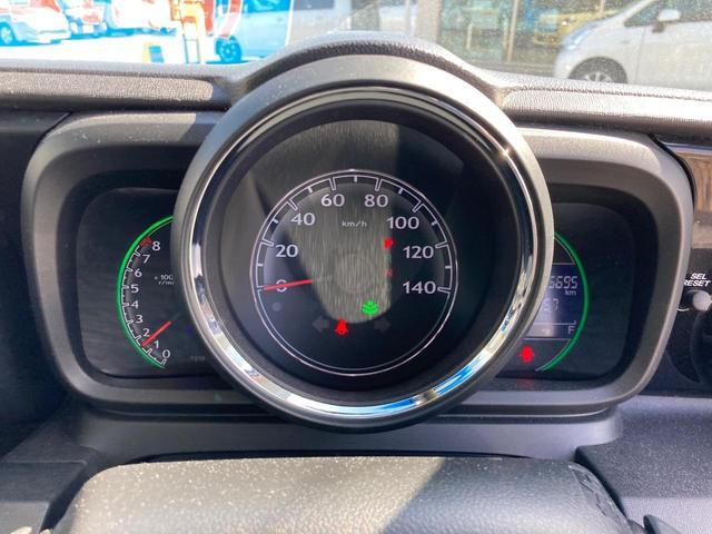 G・Aパッケージ ナビ装着用パッケージ ブラックインテリア スーパーUVカット ディスチャージ 安心パッケージ 4WD(20枚目)