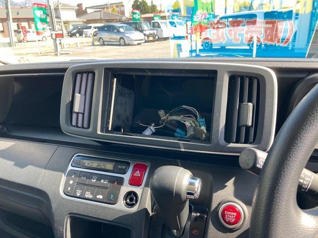 G・Aパッケージ ナビ装着用パッケージ ブラックインテリア スーパーUVカット ディスチャージ 安心パッケージ 4WD(25枚目)