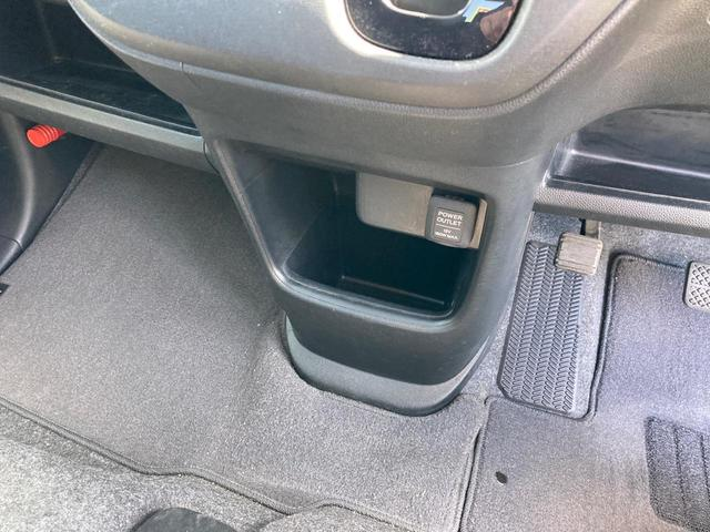 G・Aパッケージ ナビ装着用パッケージ ブラックインテリア スーパーUVカット ディスチャージ 安心パッケージ 4WD(27枚目)