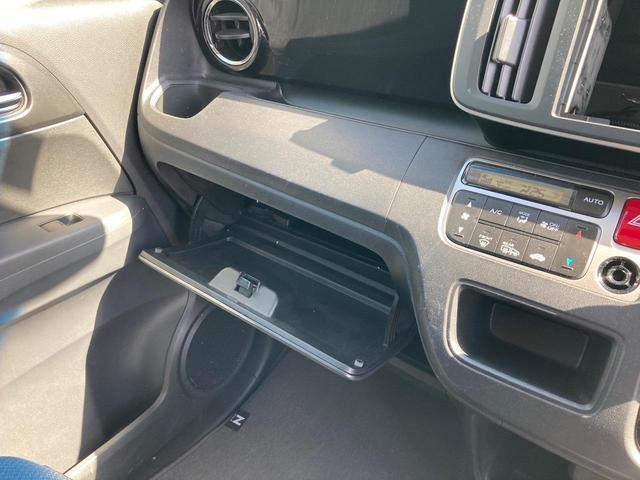 G・Aパッケージ ナビ装着用パッケージ ブラックインテリア スーパーUVカット ディスチャージ 安心パッケージ 4WD(29枚目)