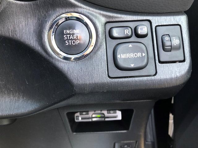 F スマイルエディション エクリプスナビワンセグ ドライブレコーダー スマートキー プッシュスタート オートエアコン オートライト ETC(14枚目)