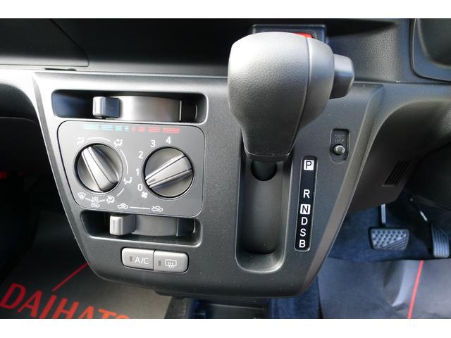 L SAIII 4WD キーレス スマアシ(14枚目)
