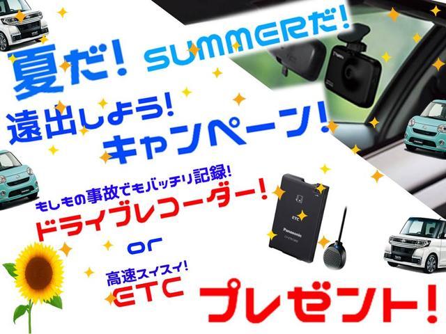 トヨタ プリウスアルファ G メモリーナビ バックカメラ DVD再生可 パワーシート