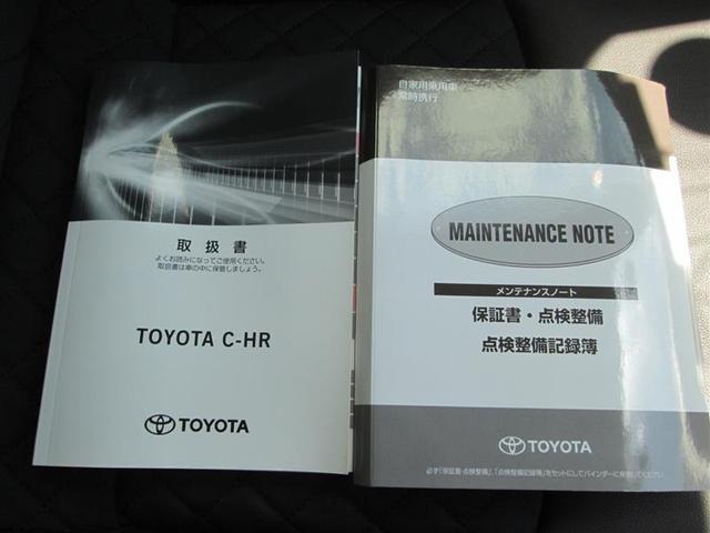 G-T 4WD メモリーナビ バックカメラ 衝突被害軽減システム ETC ドラレコ LEDヘッドランプ 記録簿 ロングラン保証(16枚目)