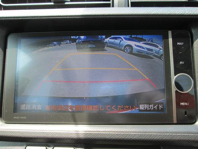 G メモリーナビ バックカメラ ETC HIDヘッドライト ロングラン保証(18枚目)